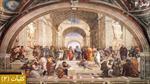 دانلود-پاورپوینت-فصل-دوم-فلسفه-دوازدهم-انسانی--کلیات-2